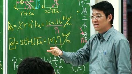 蘇東青老師