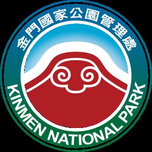 金門國家公園